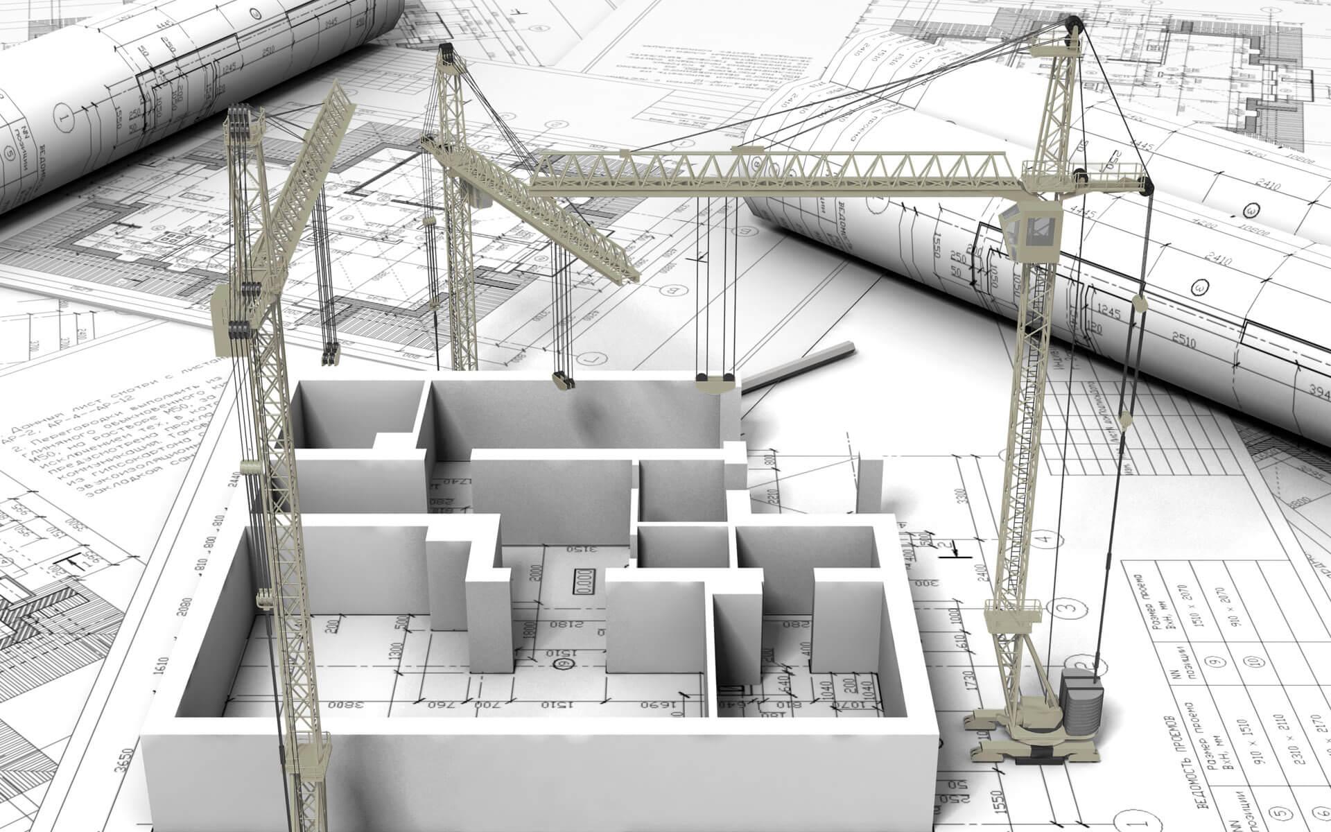 DIRECTORIO DE ARQUITECTURA Y CONSTRUCCIÓN