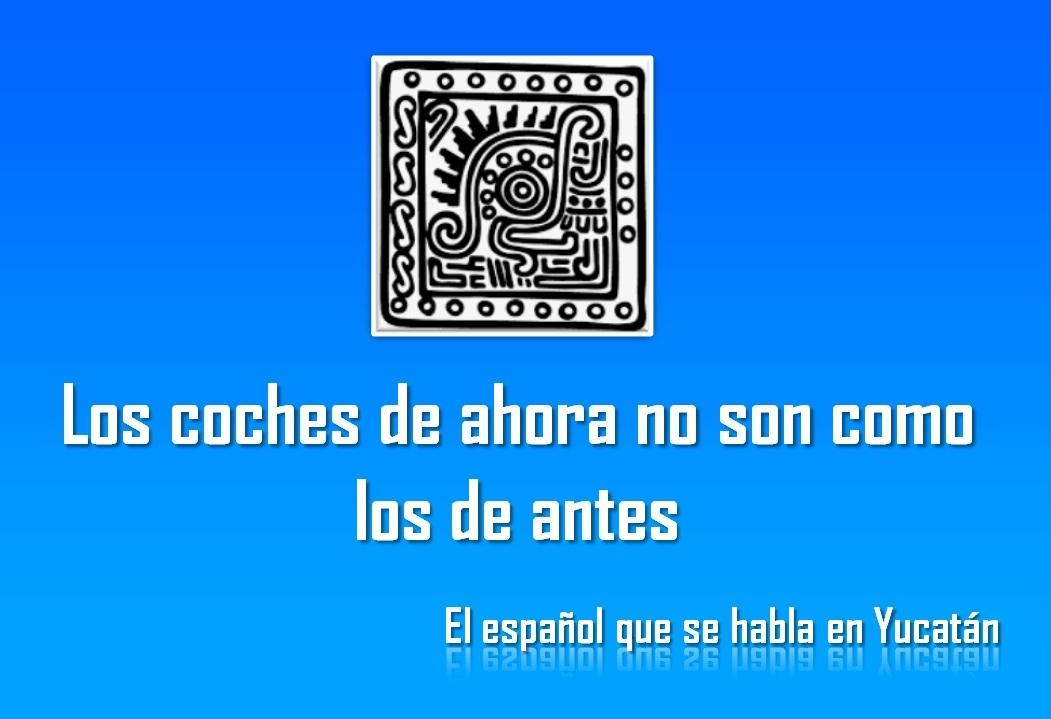 LOS COCHES DE AHORA NO SON COMO LOS DE ANTES